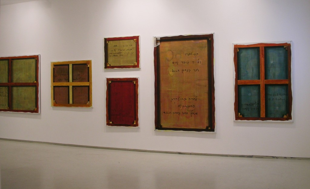 Conceptual Arcadia, Exhibition view, Noga Gallery of Contemporary Art, 2006