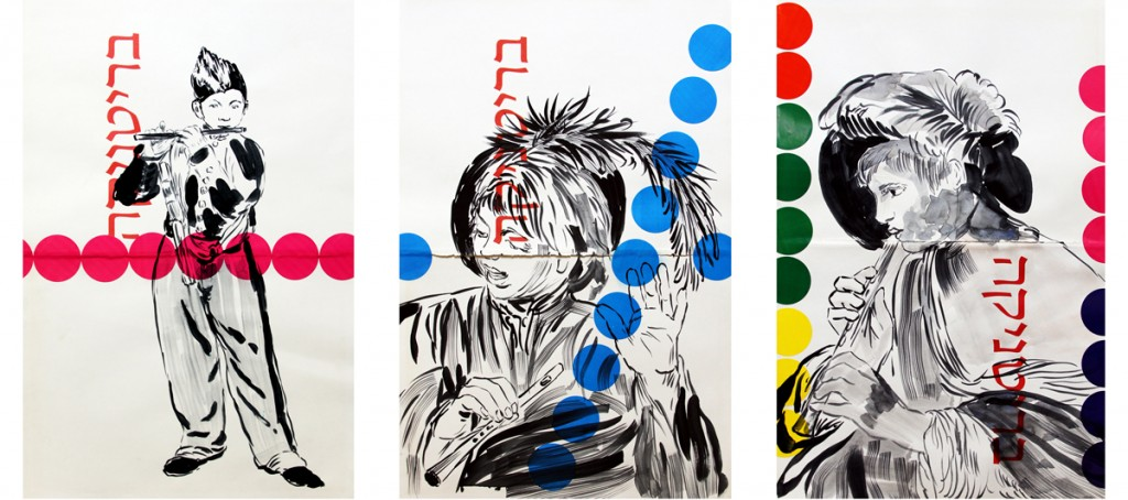 Jossef Krispel, Flute players (triptych), Ink and paper stickers on Britanica book, 40x27cm each, 2013