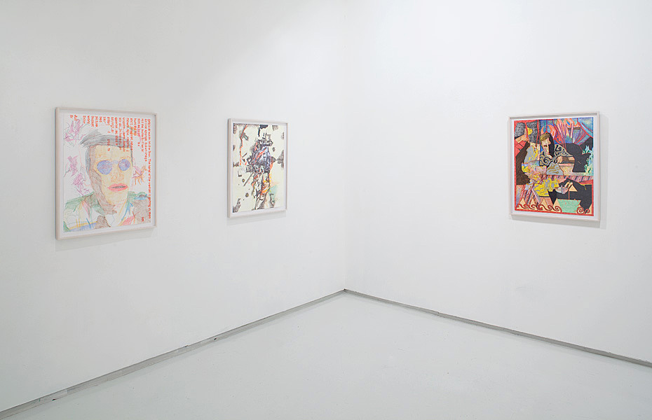 Four Seasons, Installation view, Noga Gallery of Contemporary Art, 2009