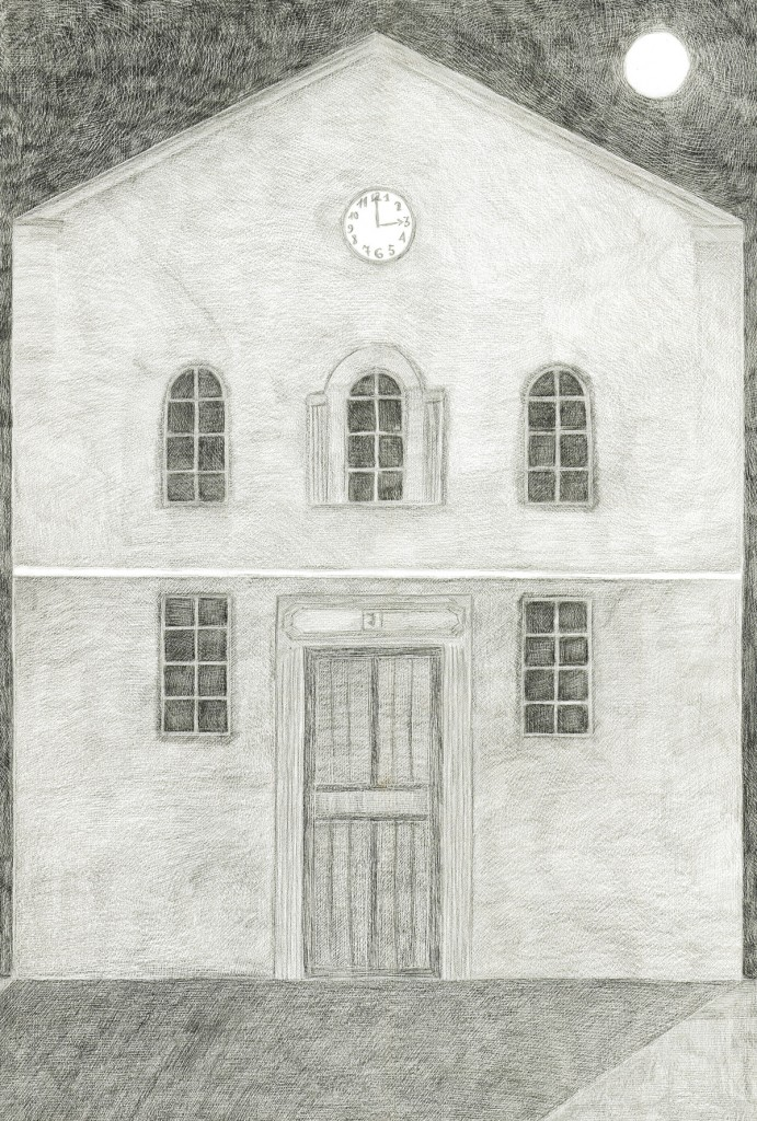 House number seven, Pencil on paper, 42x29.7cm, 2012