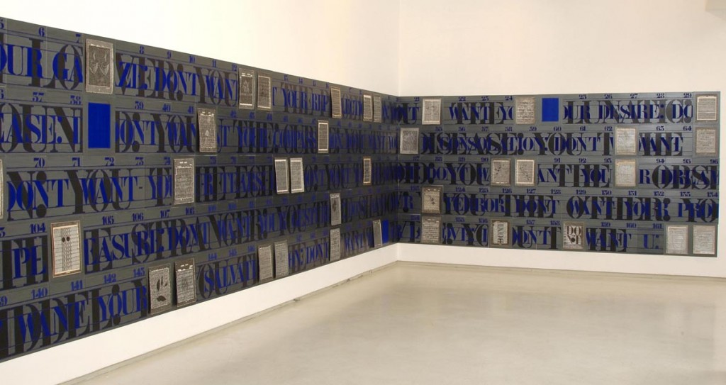 The Nine Gates of My Body, Installation view, Noga Gallery of Contemporary Art, 2005