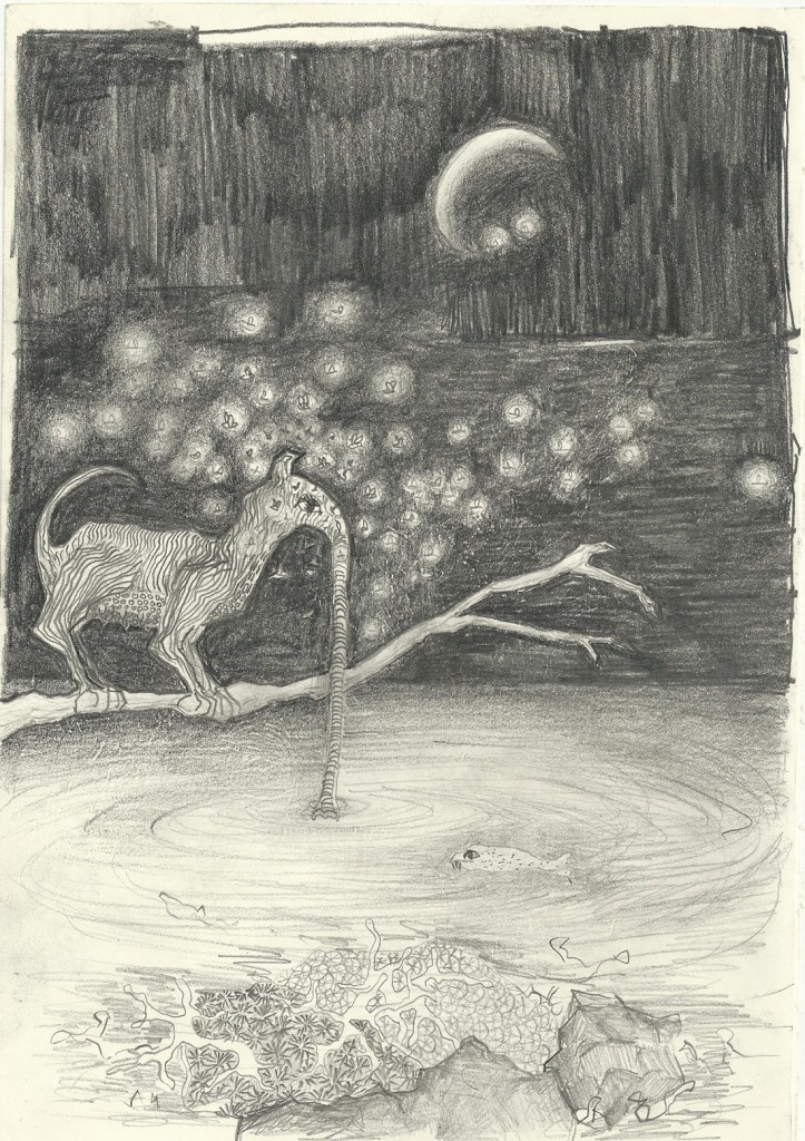 Untitled, pencil on paper,16.5x23cm, 2012