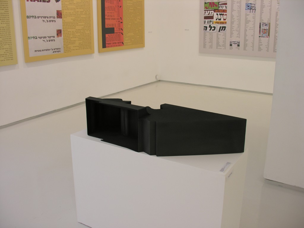 Longing for the Ghetto, Installation view, Noga Gallery of Contemporary Art, 2007