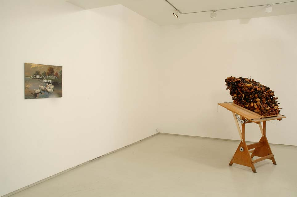 Plan B, Installation view, Noga Gallery of Contemporary Art, 2005
