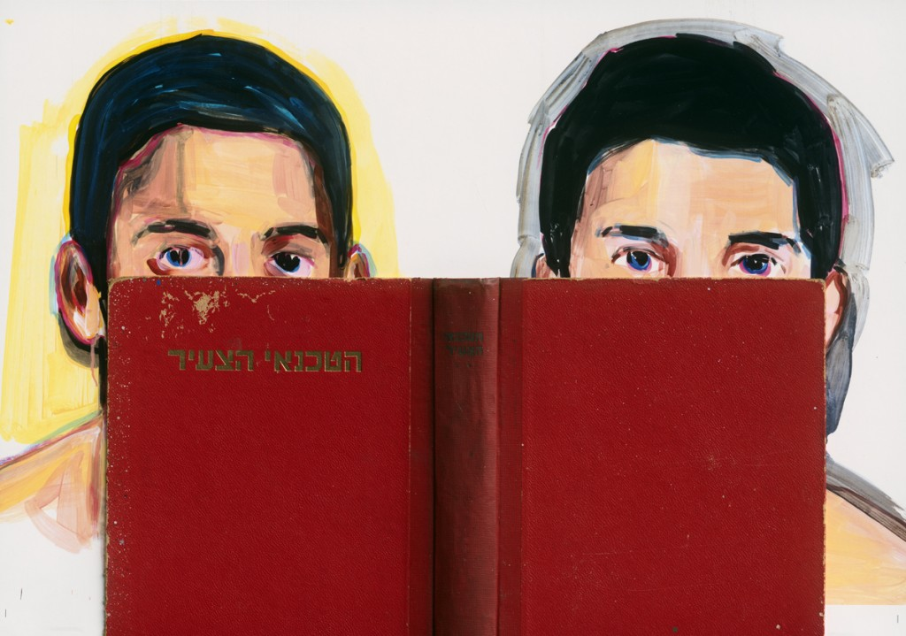 2 boys watch the world, Reprudaction and book cover on paper, 70x50cm, 2007