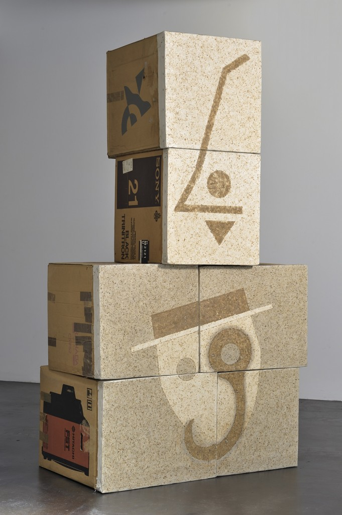 Amikam Toren, Stacks (Six Only), cardboard variable dimensions, 1992-1995