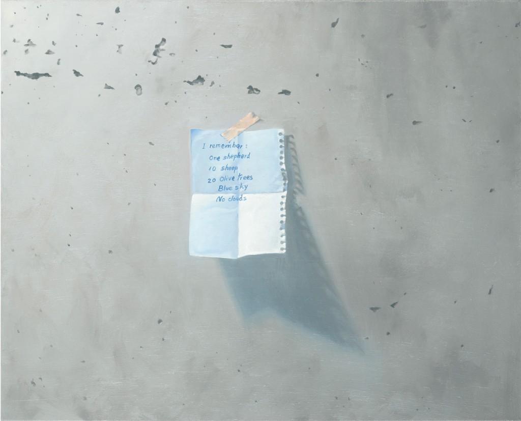 Michael Halak, Local lanscape, Oil on canvas, 60x50cm, 2011