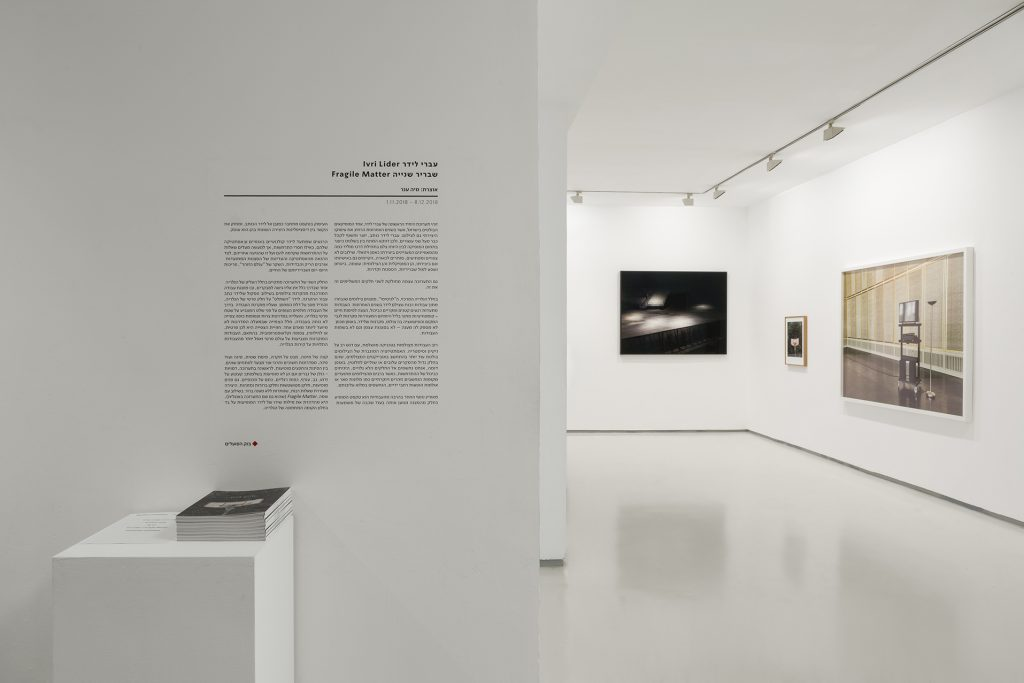 Fragile Matter, Installation View, Noga Gallery
